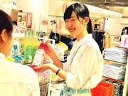 Passport イオン板橋店 470のアルバイト情報