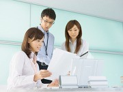 有限会社かくた不動産のアルバイト情報