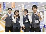 ノジマ 東所沢店のアルバイト