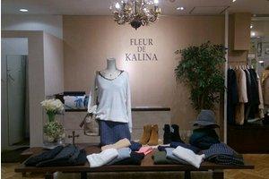 FLEUR DE KALINAが3月に上野マルイにOPEN予定