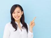 株式会社リクルートスタッフィング セールスプロモーショングループ  新座エリア/awqナkのイメージ