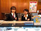 ダッキーダックケーキショップ 永山店のアルバイト