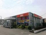 auショップ福山港町店のアルバイト