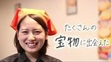 ピザ・ロイヤルハット 東石井店(ポスティング)のアルバイト