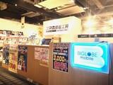 iPhone修理工房 渋谷モディ店のアルバイト