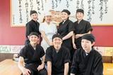とりどーる 鶴見緑地店[110029](平日ランチ)のアルバイト