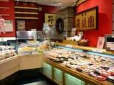 昇龍園 武蔵浦和店(主婦(夫))のアルバイト