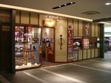 めりけんや岡山駅店(学生)のアルバイト
