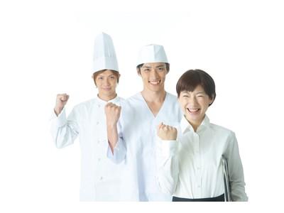 白井 北 病院 総