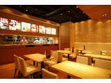 DOZO 赤坂サカス店のアルバイト
