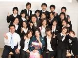 写楽館 浜松志都呂店のアルバイト