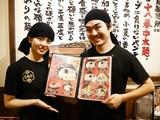 横浜道 渋谷店のアルバイト