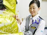 ノムラクリーニング JR奈良駅前店のアルバイト