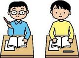 家庭教師のコーソー 新潟県上越市三和区のアルバイト