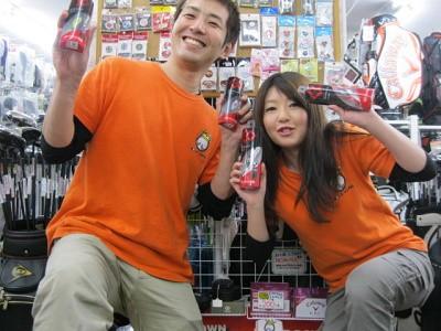 ゴルフキング 名古屋緑店(遅番)のアルバイト情報