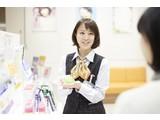 エースコンタクト 福島エスパル店のアルバイト