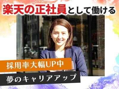 株式会社アプメス 二子玉川エリアの求人画像