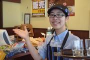 カレーハウスCoCo壱番屋 仙台長町店のアルバイト情報