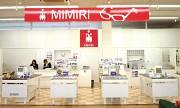 mimiri 茂原店のアルバイト情報