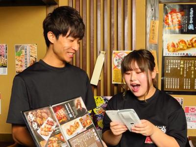 こだわりやま 須賀川店のアルバイト情報