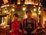 ほぉーバル 神田店のアルバイト