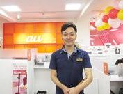 auショップ 仙台一番町店のアルバイト情報