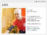 麺屋台我馬 広島駅北口店のアルバイト