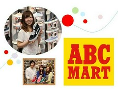ABC-MART ラスパ白山店[2021]のアルバイト