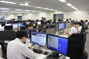 株式会社ブックルックチーム(ITヘルプデスク)のアルバイト情報