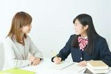 個人指導専門塾 蟹江教室のアルバイト