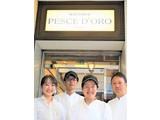 ペッシェドーロ 新宿店(ホールスタッフ)のアルバイト