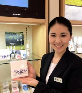 《会社紹介》健康と美容のお手入れの楽しさを提供。