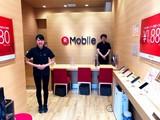 楽天モバイル 調布駅前店(株式会社プラザクリエイト本社)のアルバイト