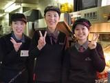 マクドナルド 昭和通り飯喰店(早朝)のアルバイト