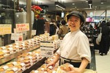 Odakyu OX 三鷹台店 (パート)惣菜のアルバイト