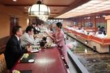 富山湾の味処 鯛家のアルバイト