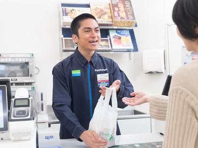 ファミリーマート 岡谷成田町店のアルバイト情報