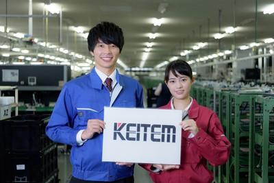 株式会社日本ケイテム(お仕事No.2072)のアルバイト情報