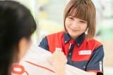 タイトーFステーション イオン加古川店のアルバイト