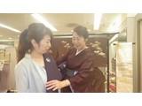 東京ますいわ屋 金沢香林坊店のアルバイト
