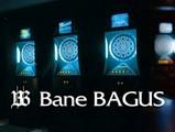 BANE BAGUS 宮益坂店のアルバイト