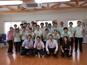 アースサポート函館 (デイスタッフ)(北)のアルバイト情報