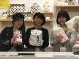 apres les cours イオンモールつくば店