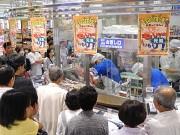 田子重 田沼店のアルバイト情報
