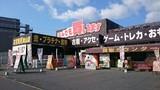 お宝発見 岡山店のアルバイト