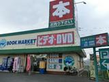 ブックマーケット 昭島店のアルバイト
