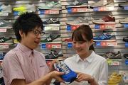 東京靴流通センター 新土河原店 [16902]のアルバイト情報