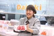 ダイリキ 三田店のアルバイト情報
