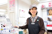 ピーコックストア 青山店のアルバイト情報