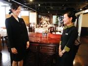 銀座アスター 藤沢賓館のアルバイト情報